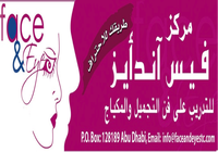 Face and Eyes Centre For Training