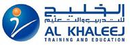 Al Khaleej Training and Education - Online