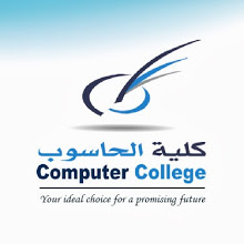More about Al Dar University College