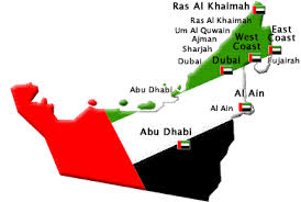 The United Arab Emirates - A study destination