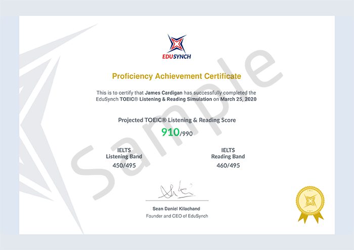 EduSynch sample certificate