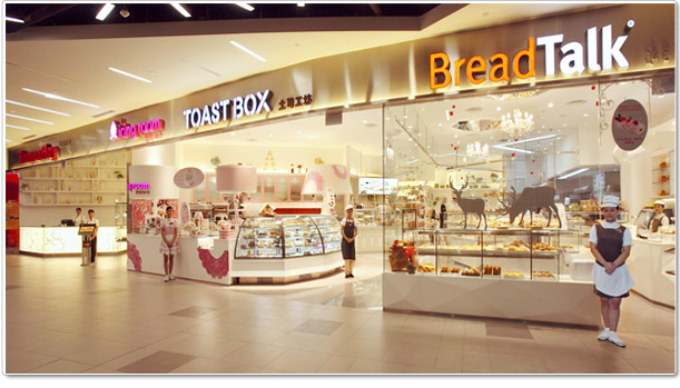 breadtalk research Introduction breadtalk group limited is a listed bakery based in singapore and was created in july 2000 it became a civic corporation on march 2003.