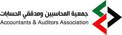 Accountants & Auditors Association