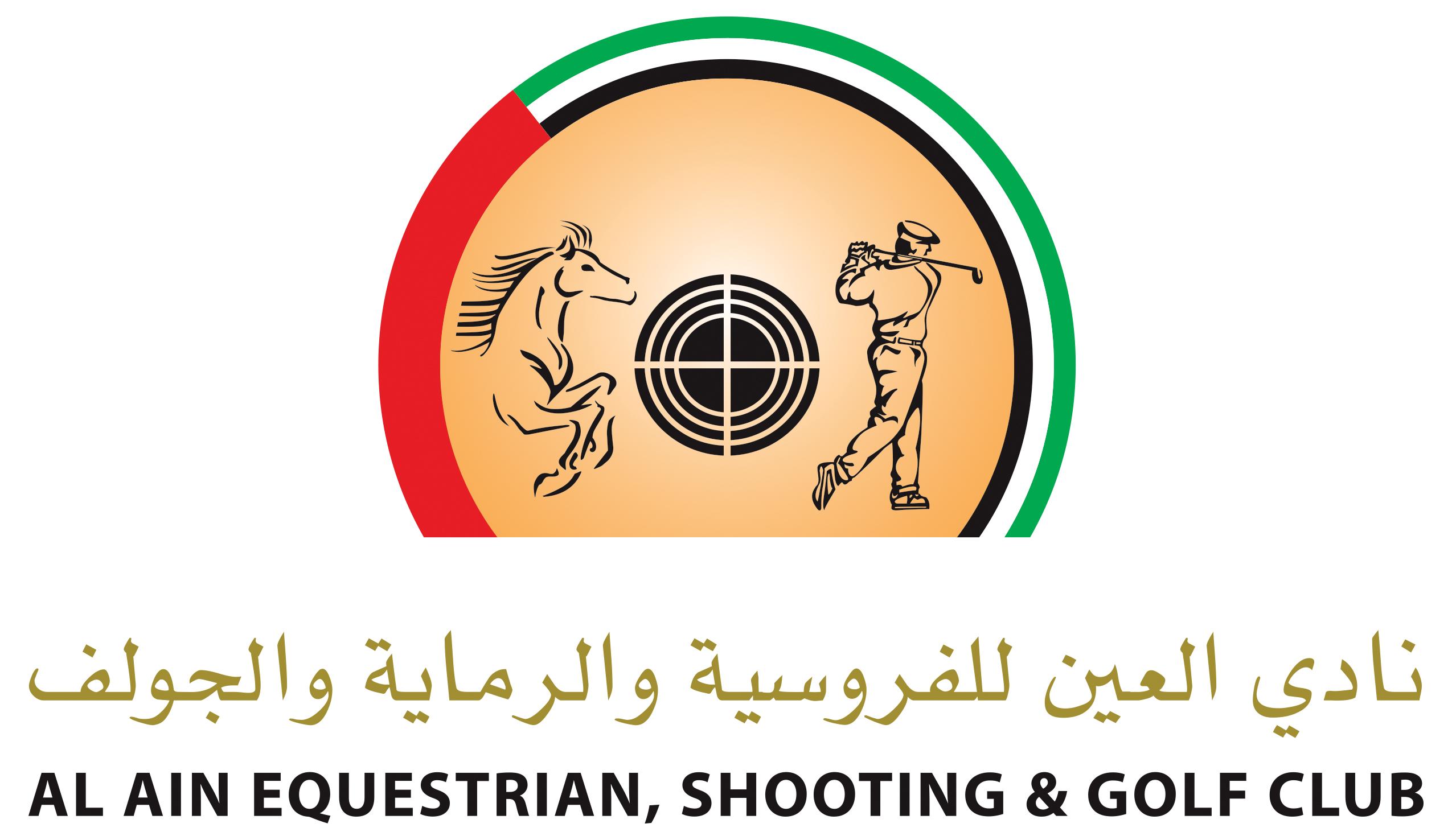 Al Ain Equestrian, Shooting & Golf Club