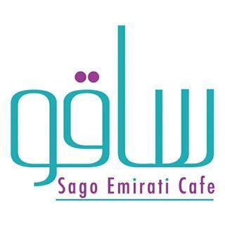 Sago Cafe