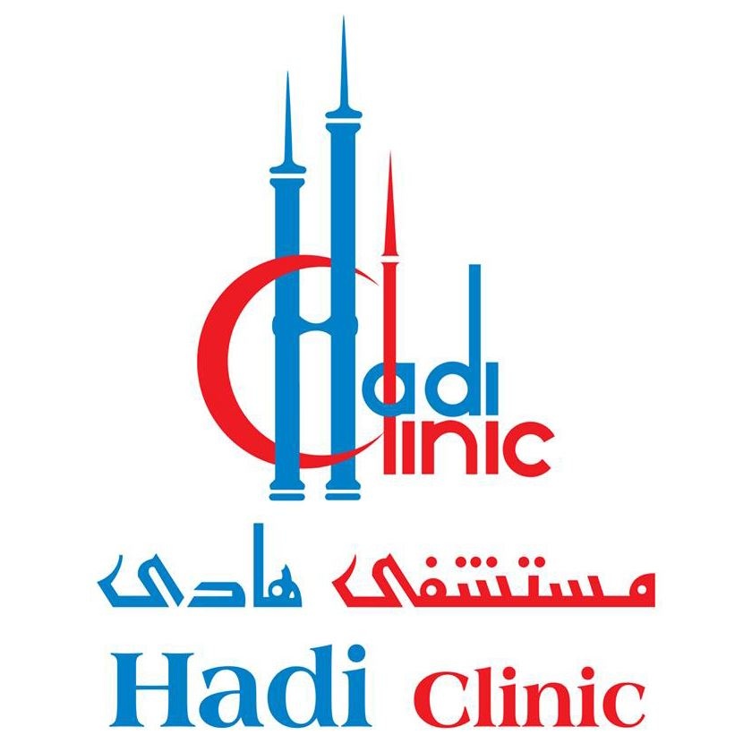 Hadi Clinic Hospital