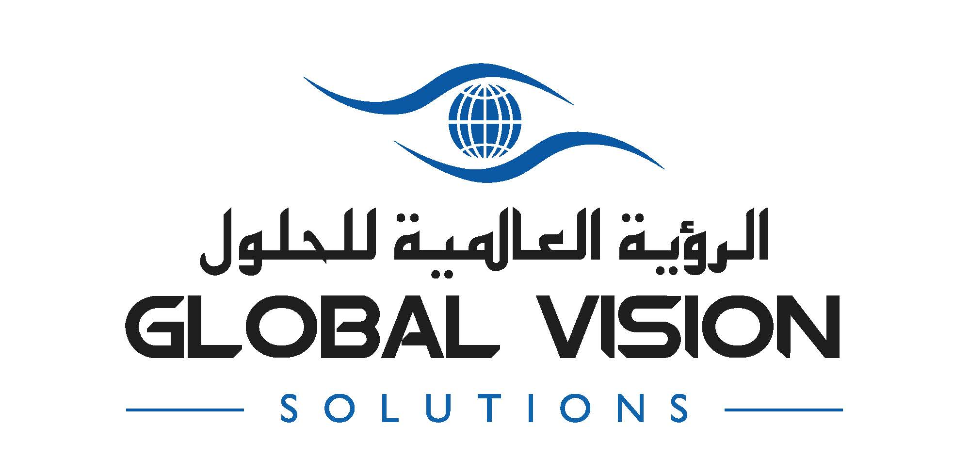 Global Vision Solution