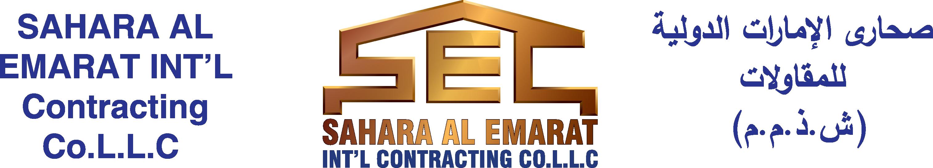 Sahara Al Emarat International Contracting Co.