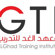 Al Ghad Training Institute
