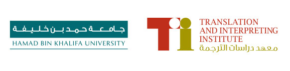 More about Translation & Interpreting Institute (Hamad Bin Kahlifa University)
