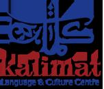 More about Kalimat Language & Culture Center