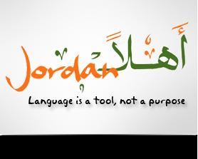 More about Ahlan Jordan