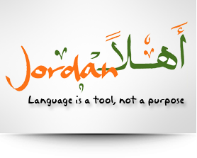 Ahlan Jordan