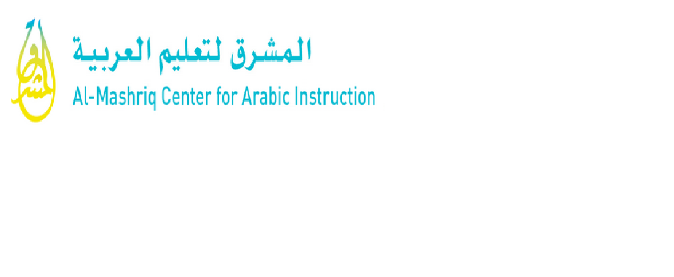 Al Mashriq Center for Arabic Instruction