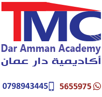More about Dar Amman Academy
