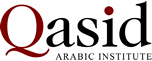 More about Qasid Arabic Institute
