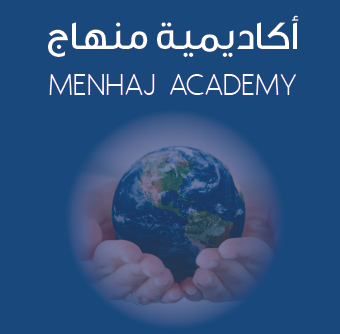 More about Menhaj Academy