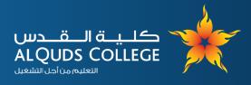 Al Quds College