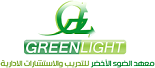 More about Greenlight