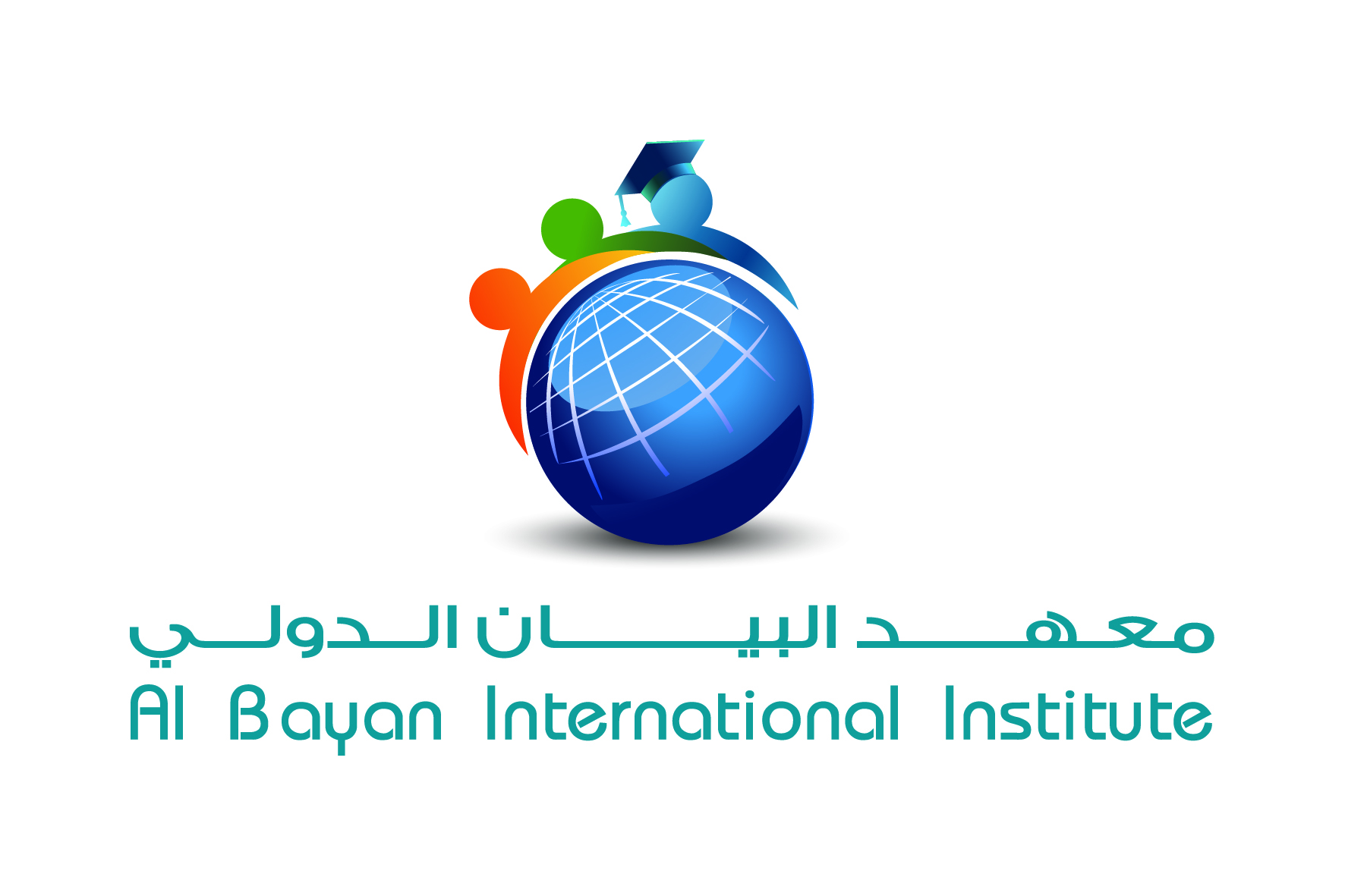 More about Al Bayan International Institute