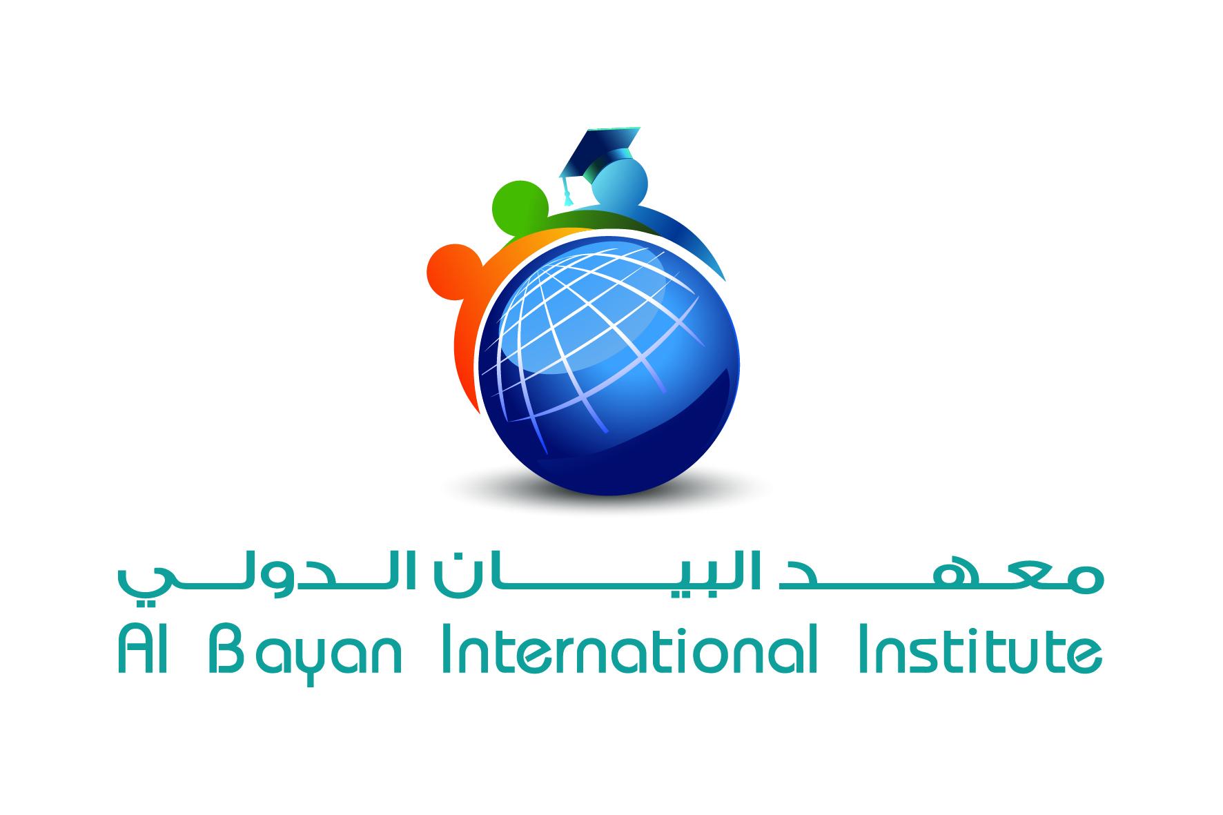 Part Time 3 Weeks IELTS Preparation in Al Nahyan, Abu Dhabi from Al