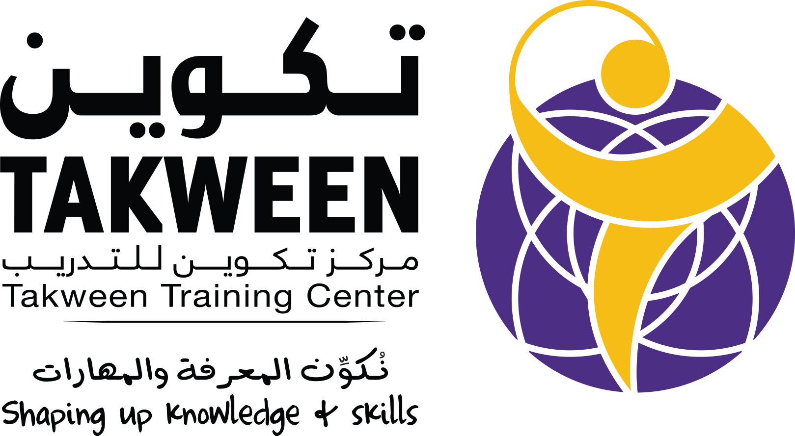 More about Takween Training Centre