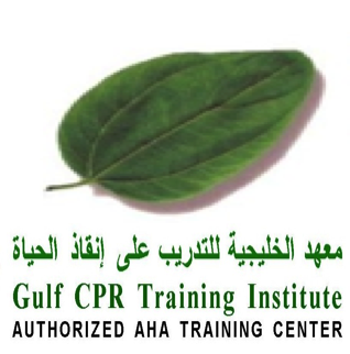 More about Gulf CPR Training Institute