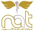 Nahdat Al Tamayuz