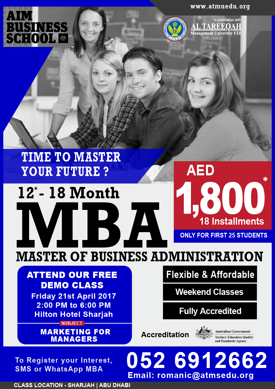 More about Australian Institute of Management Business School. AIM