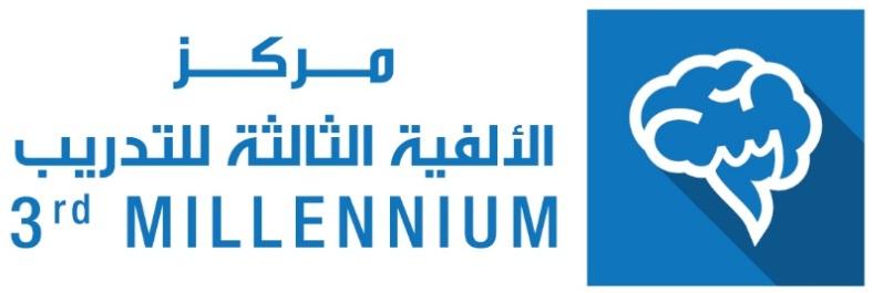 3rd millennium