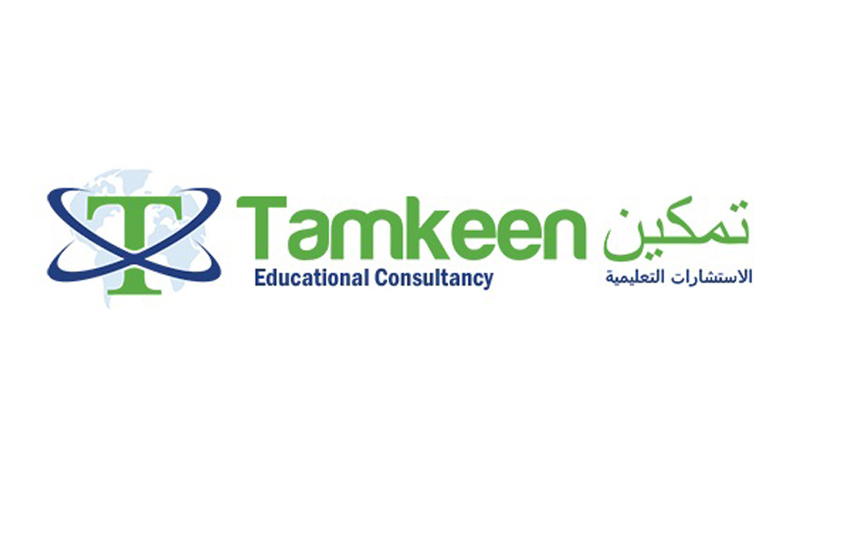 More about Tamkeen Education