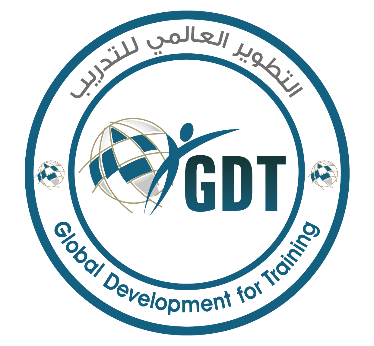 More about Global Development for Training