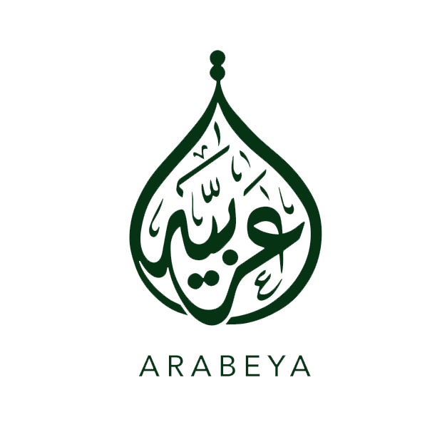 More about Arabeya Language School