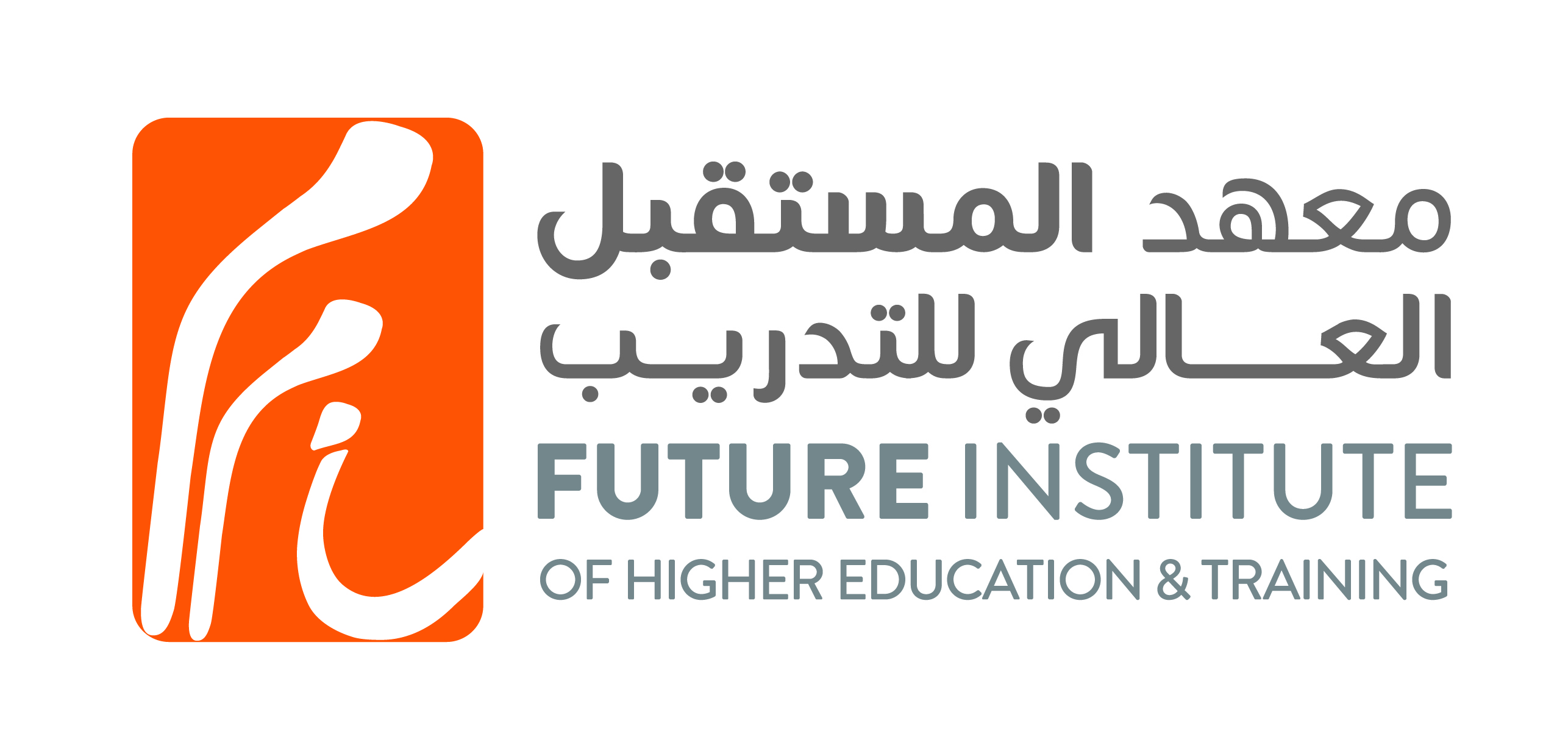3 Years Interior Design Diploma In Al Andalus Jeddah From Future Institute Of Higher Education Training For Ladies Laimoon Com