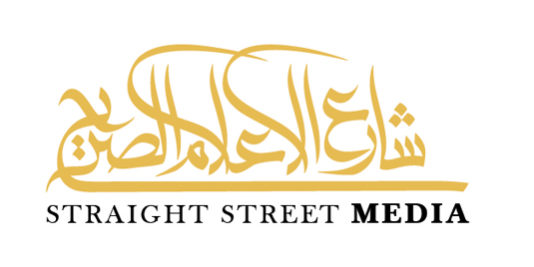 More about Straight Street Group