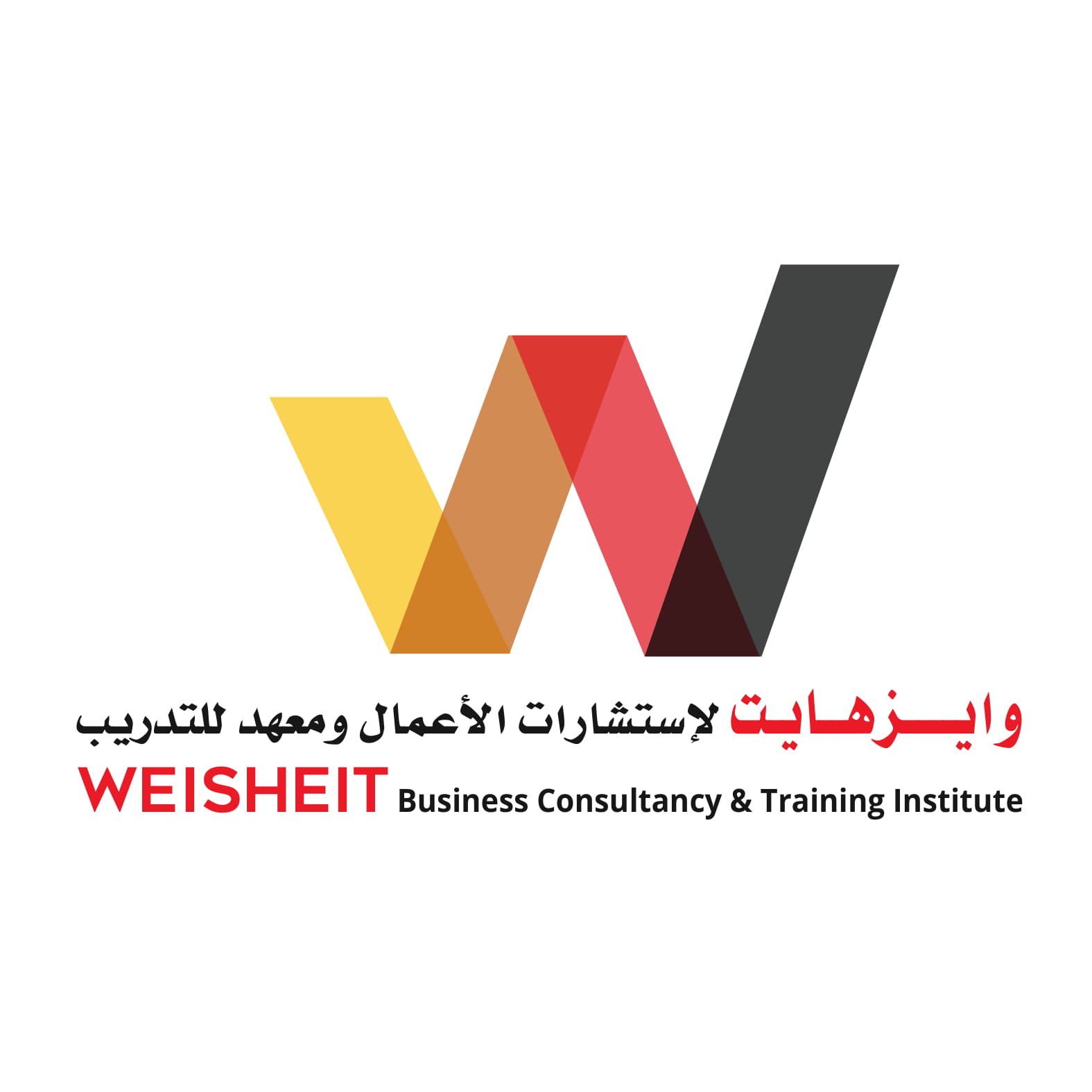 More about WEISHEIT Business Consultancy & Training Institute