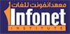 Infonet Institute