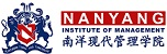 More about Nanyang Institute Of Management