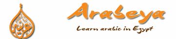More about Arabeya