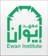 More about Ewan Institute