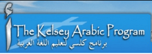 More about Kelsey Arabic