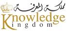 Knowledge Kingdom
