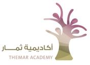Themar Academy