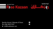 Rose Kazaan