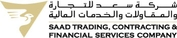 Saad Trading, Contracting & Financial Services Company