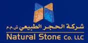 NATURAL STONE COMPANY LLC
