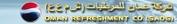 OMAN REFRESHMENT COMPANY (SAOG)