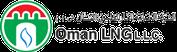 Oman LNG L.L.C