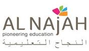Al Najah Education LLC