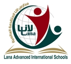 Lana Advanced International School